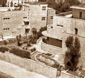 Villa_Leah_Rehavia_Jerusalem_1950