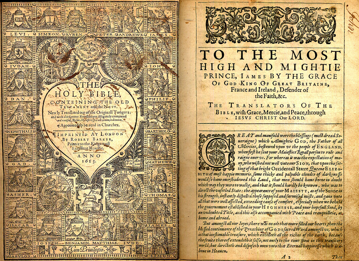 библия царя якова на русском шлюшка