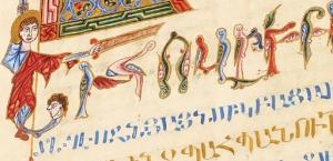 642x311_Armenia_manuscript_lettering